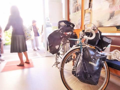 20141106 大黒座チャレンジFBページ投稿写真(日本一周自転車旅|「東日本編」終了).JPG