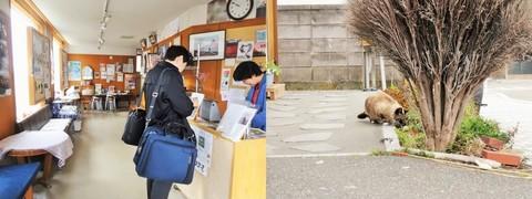 20141116 大黒座ブログ投稿写真(祭りのあと).jpg