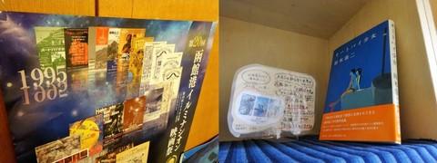 20141204 大黒座ブログ投稿写真(「函館港イルミナシオン映画祭」今週末).jpg