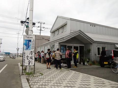 20150809 大黒座ブログ投稿写真 03.JPG