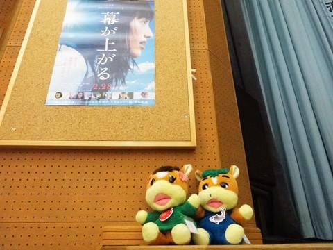 20150809 大黒座ブログ投稿写真 04.JPG