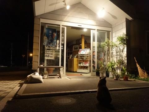20150809 大黒座ブログ投稿写真 26.JPG
