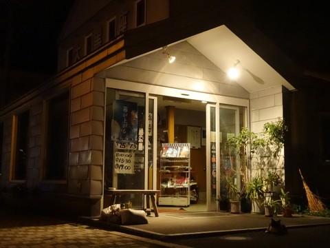 20150809 大黒座ブログ投稿写真 28.JPG