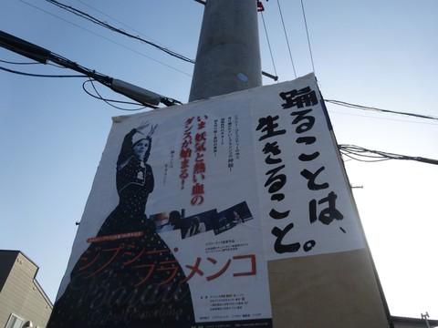 20160513 大黒座チャレンジFBページ投稿写真�@(上映情報).JPG