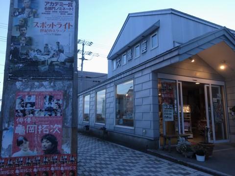 20160729 大黒座チャレンジFBページ投稿写真�@(上映情報).JPG