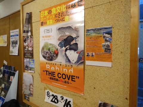 20160813 大黒座チャレンジFBページ投稿写真�A(上映情報&お知らせ).JPG