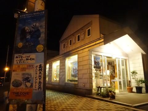 20160909 大黒座チャレンジFBページ投稿写真�@(上映情報).JPG