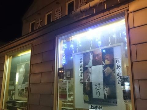 20161218 大黒座チャレンジFBページ投稿写真�A(松山ケンイチのこと).JPG