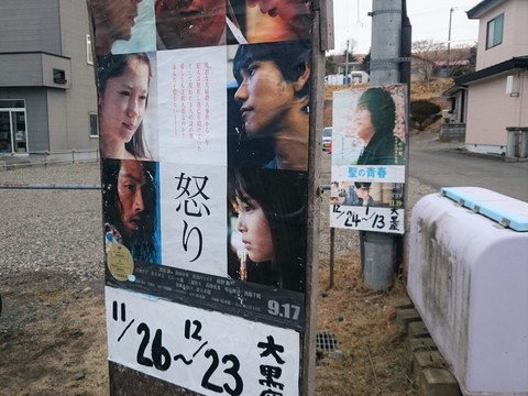 20161223 大黒座チャレンジFBページ投稿写真�@(上映情報).JPG