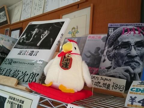 20170101 大黒座チャレンジFBページ投稿写真�@(新年の挨拶|映画の日).JPG