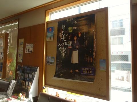 20170127 大黒座チャレンジFBページ投稿写真�A(上映情報).JPG