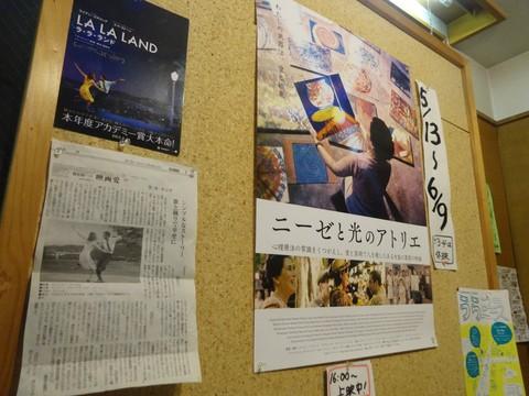 20170526 大黒座チャレンジFBページ投稿写真�B(上映情報).JPG