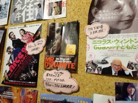 20170526 大黒座チャレンジFBページ投稿写真�D(上映情報).JPG