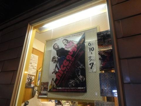 20170609 大黒座チャレンジFBページ投稿写真�C(上映情報).JPG