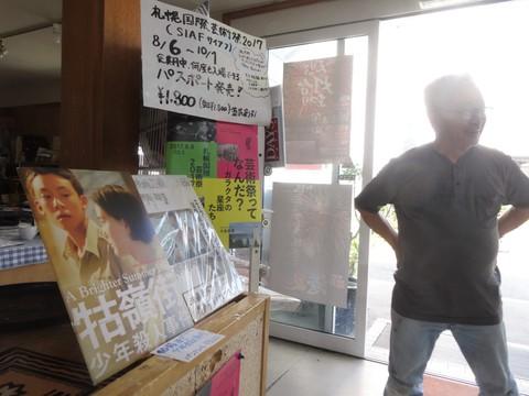 20170716 大黒座チャレンジFBページ投稿写真�@(特別興行).JPG